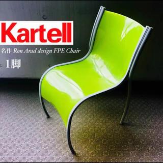 カルテル(kartell)の希少★ kartell カルテル名作 『FPE』チェア ライムグリーン 1p(ダイニングチェア)