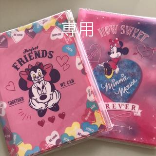 ディズニー(Disney)のミニークリアファイル6ポケット+1ケース(ファイル/バインダー)