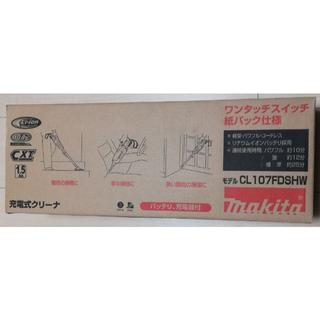 マキタ(Makita)の【新品】makita CL107FDSHW(掃除機)