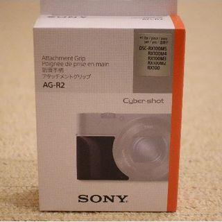 ソニー(SONY)の【新品】SONY RX100用アタッチメントグリップ(AG-R2)(その他)
