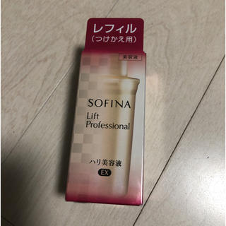 ソフィーナ(SOFINA)のソフィーナ ハリ美容液ex リフィル(美容液)