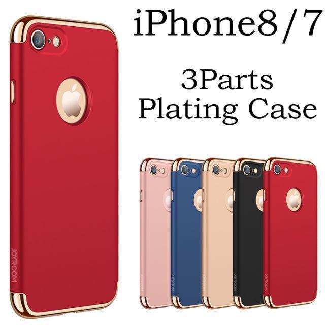 iphoneケース シャネル パロディ | オシャレ で かっこいい iPhone8 iPhone7 ケース レッド カラーの通販 by トシ's shop|ラクマ