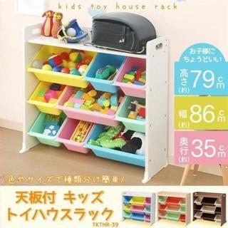 【オシャレ】おもちゃ 収納箱(収納/チェスト)