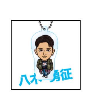 八木勇征 クリアチャーム  オンラインガチャ トラステ FANTASTICS