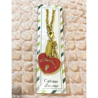 ロクシタン(L'OCCITANE)のロクシタン 記念 ハートの南京錠 キーホルダー 40周年記念のノベルティ(キーホルダー)