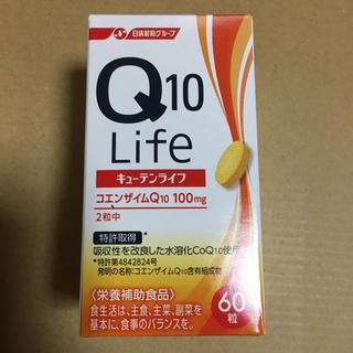 ニッシンセイフン(日清製粉)のQ10ライフ☆キューテンライフ(その他)