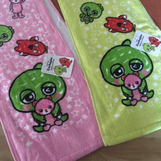 新品未使用☆ ガチャピン、ムック タオル 2枚セット(タオル/バス用品)