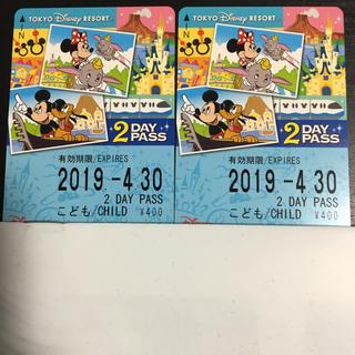 ディズニー(Disney)の新品 未使用★ディズニーリゾートライン 2day 2枚(鉄道乗車券)