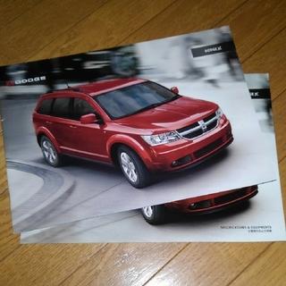 クライスラー(Chrysler)のクライスラー ダッジ DODGEJC カタログ(カタログ/マニュアル)