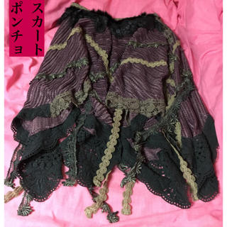 オッズオン(OZZON)の【OzzOn】アシンメトリースカートに・ポンチョ・パープル(ひざ丈スカート)