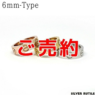 PLL♡A様【ビスマークリング(6mm)】アレルギーフリー/ラブリング(リング(指輪))
