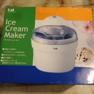 カイジルシ(貝印)の電動アイスクリームメーカー(調理道具/製菓道具)