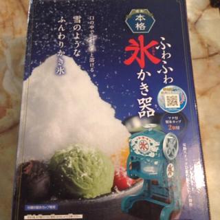 ドウシシャ(ドウシシャ)のドウシシャ 電動かき氷器 製氷カップ6点付き(調理道具/製菓道具)