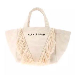 アリシアスタン(ALEXIA STAM)のALEXIA STAM♡V Fringe mini Tote Bag Ivory(トートバッグ)