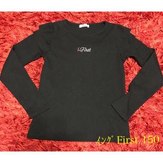 イングファースト(INGNI First)のイングFirst 150(Tシャツ/カットソー)