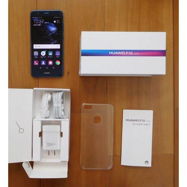 超美品 HUAWEI P10 lite SIMフリー ファーウェイ ブルー  スマホ/家電/カメラのスマートフォン/携帯電話(スマートフォン本体)の商品写真