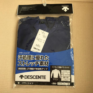 デサント(DESCENTE)の野球 アンダーシャツ(ウェア)