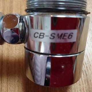 パナソニック(Panasonic)のパナソニック用食洗機  分水器  CB-SME6(食器洗い機/乾燥機)