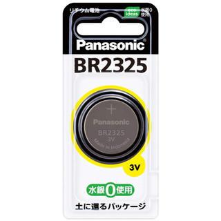 パナソニック(Panasonic)の‼️ パナソニック リチウム電池 コイン形 3V 1個入 BR2325P‼️(日用品/生活雑貨)