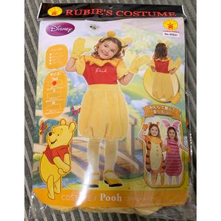 ディズニー(Disney)の袋なし送付 クマのプーさん  キッズ コスチューム  サイズ80〜100cm(衣装)