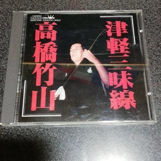 CD「高橋竹山/津軽三味線」84年盤 じょんがら節 よされ節 小原節(演芸/落語)