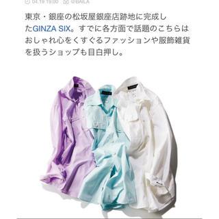 マディソンブルー(MADISONBLUE)のマディソンブルー  GINZASIX 別注 シャツ 01(シャツ/ブラウス(長袖/七分))
