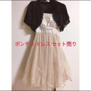 3d7d3cbde723d RyuRyu -  美品、新品、未使用 ボレロ付きローズフラワードレスの通販 ...