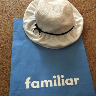 ファミリア(familiar)のくまくま 様専用になります。ファミリア  帽子  53(帽子)