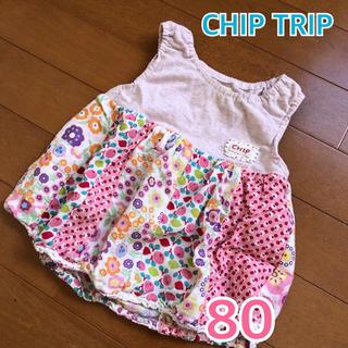 チップトリップ(CHIP TRIP)の★ CHIP TRIP ★ チップトリップ トップス / チュニック/ワンピース(シャツ/カットソー)