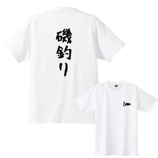 釣りTシャツ 磯釣りTシャツ白 綿100% 新品(ウエア)