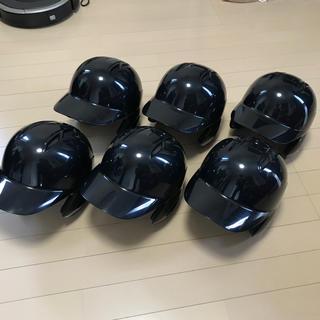 ゼット(ZETT)の野球ヘルメット 6個セット(防具)