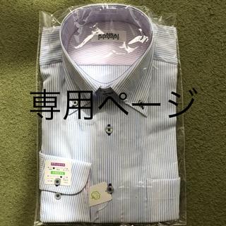 カンサイヤマモト(Kansai Yamamoto)のヤマモト カンサイ ワイシャツ (シャツ)