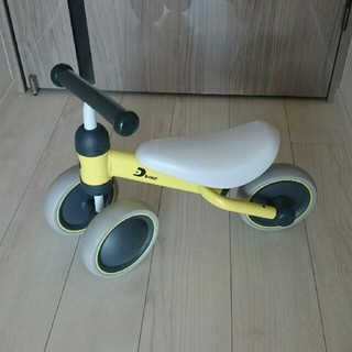 D-bike (三輪車)