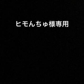 アディダス(adidas)のヒモんちゅ様専用(サッカー)