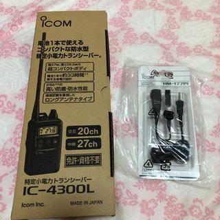 特小トランシーバー  ICOM IC-4300L(アマチュア無線)