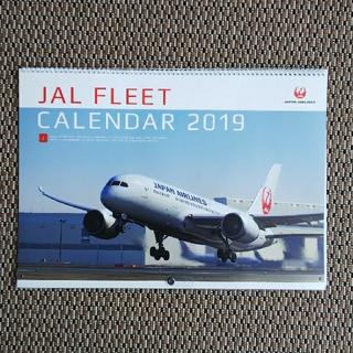 ジャル(ニホンコウクウ)(JAL(日本航空))のJAL壁掛けカレンダー 2019年(カレンダー/スケジュール)