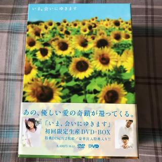 ショウガクカン(小学館)の中古品 ☆ いま,会いにゆきます DVD-BOX〈初回限定生産・2枚組〉(日本映画)