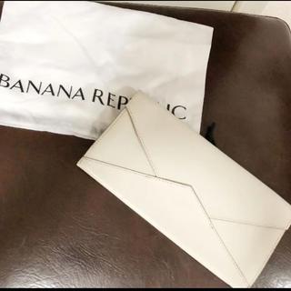 バナナリパブリック(Banana Republic)のバナナリパブリック♡新品クラッチバック保存袋オマケ♡(クラッチバッグ)
