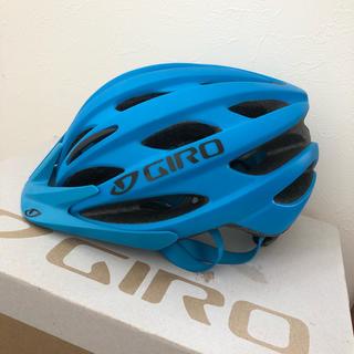 ジロ(GIRO)のGIROヘルメット jr.(ヘルメット/シールド)