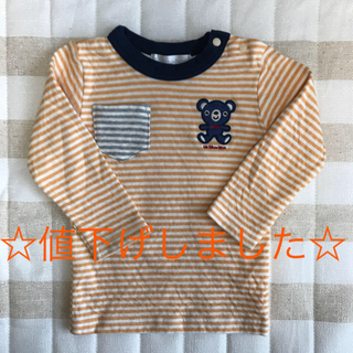 シシュノン(SiShuNon)の長袖Tシャツ 80cm(Tシャツ)