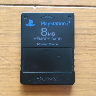 プレイステーション2(PlayStation2)のPS2メモリーカード(その他)