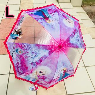 ディズニー(Disney)の新作 ! アナ雪 傘 L 雨傘 ジャンプ キッズ 子供 プリンセス 入学 雨具(傘)