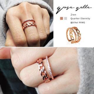 ゴールド 喜平&クォーターエタニティ リング 指輪 真鍮 レディース 重ね付け(リング(指輪))