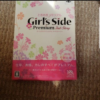 PlayStation Portable - ときメモGirl's Side Premium ~3rd Story~