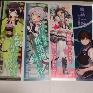 艦隊これくしょん 艦これ Miraステ バラ売り可(アニメ/ゲーム)