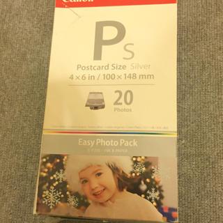 キヤノン(Canon)のセルフィーインク&写真用紙(写真)
