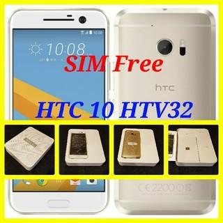 ハリウッドトレーディングカンパニー(HTC)の【SIMフリー/新品未使用】au HTC 10 HTV32/トパーズゴールド(スマートフォン本体)