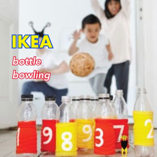 イケア(IKEA)の【 IKEA 】ボーリングピンラベル(ボール)