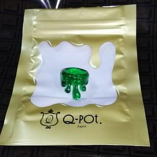 キューポット(Q-pot.)のQ-pot.  ハロウィン期間限定販売 ポイズンメルトリング(リング(指輪))