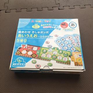 ガッケン(学研)の箱無しで1111円❗️ 公文 絵あわせ きしゃポッポ ひらがな(知育玩具)